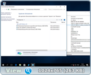 Windows 10 Anniversary Обновленная версия 1607 AIO 10in1 by neomagic (3 DVD)