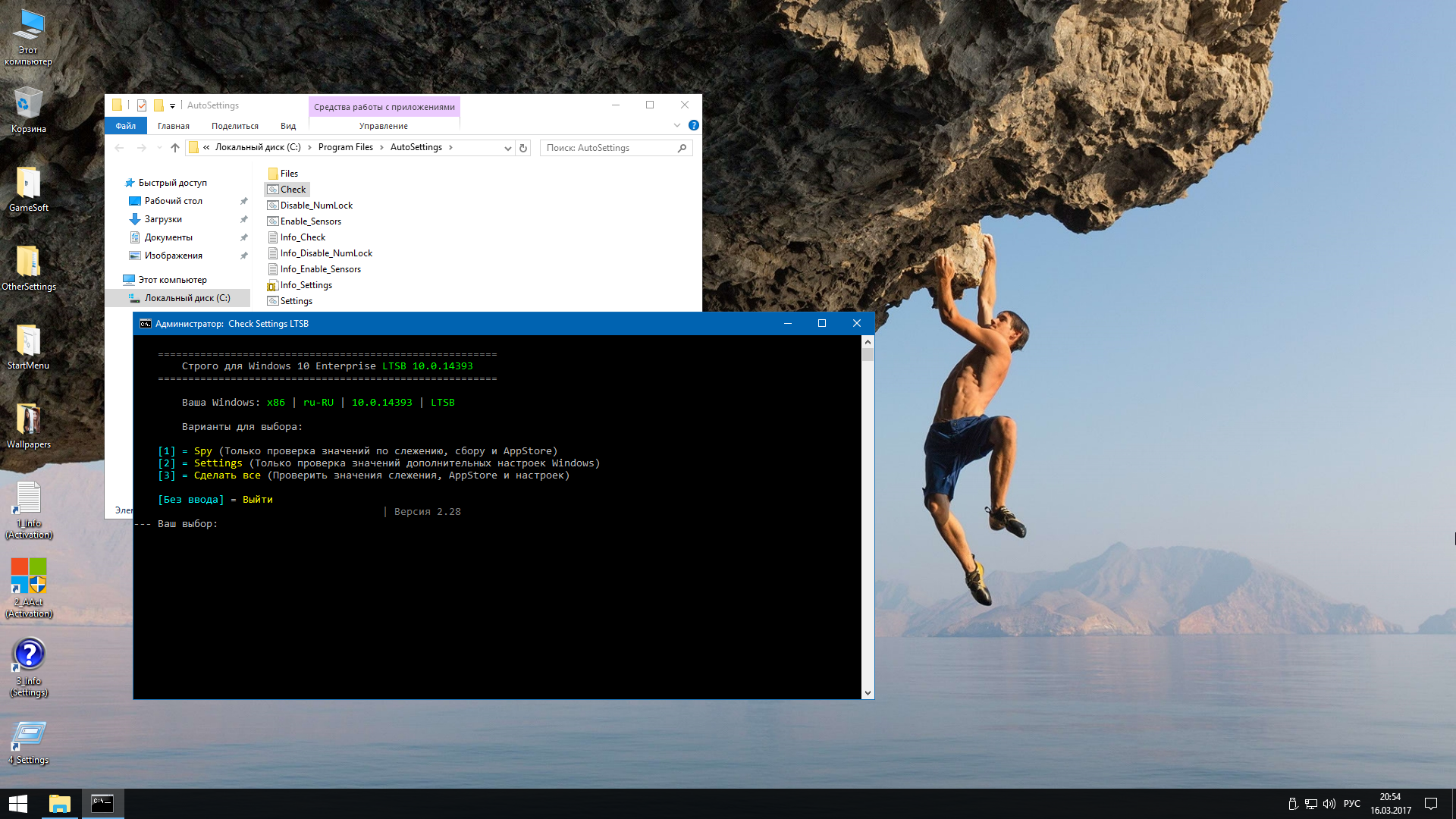 how to get windows 10 ltsb