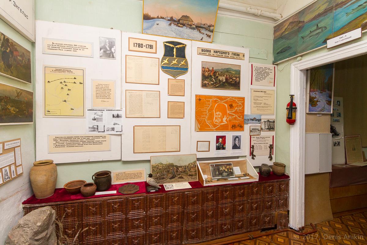 Аткарский музей краеведения фото 10