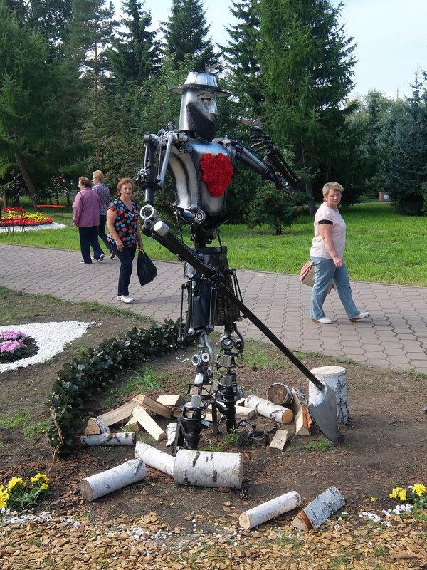 Омск - Железный дровосек