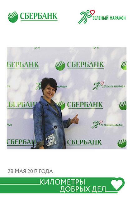 #километрыдобрыхдел 2017 Барнаул
