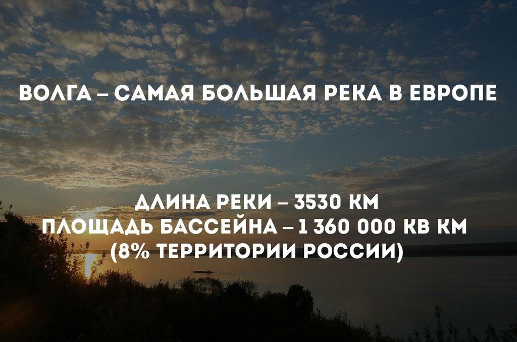 Издалека долго с трудом течет Волга
