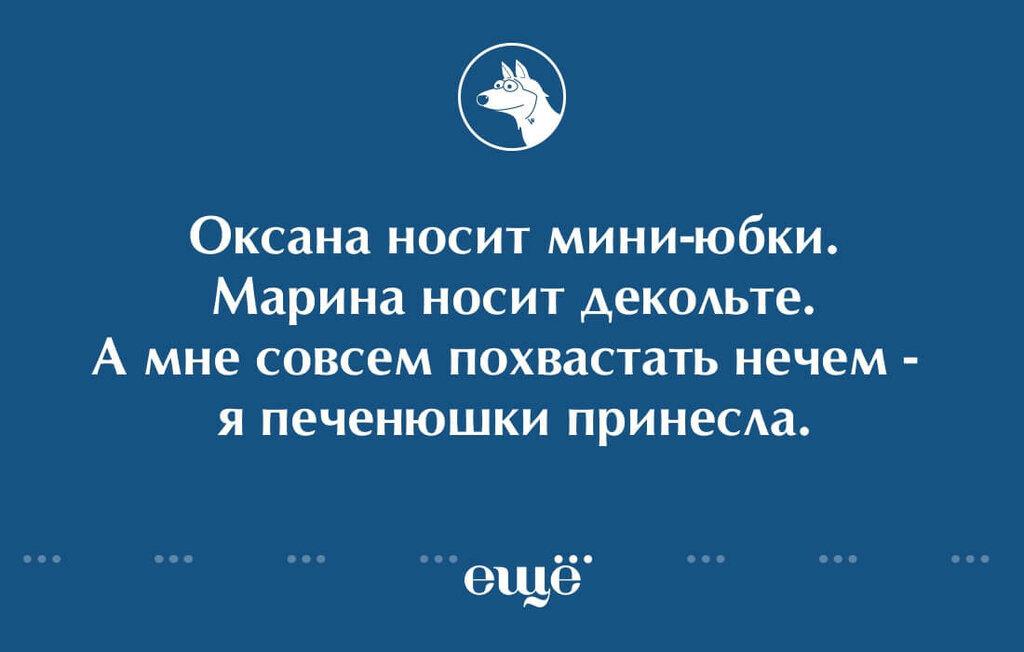 https://img-fotki.yandex.ru/get/172272/7416871.1ed/0_92f70_fb7a363e_XXL.jpg