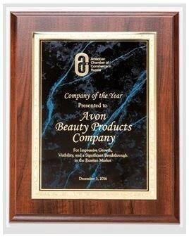 AVON признана «КОМПАНИЕЙ ГОДА» по версии Американской торговой палаты (АТП) России, ведущей в стране ассоциации иностранных деловых кругов.