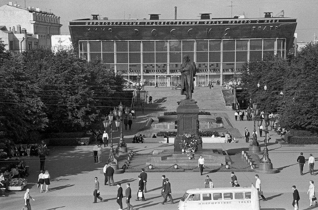 514326 Кинотеатр «Россия» 69.jpg