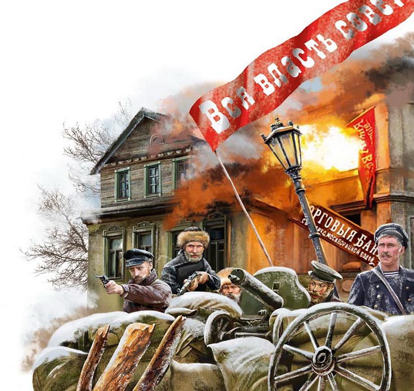 Восстание 1905 года.jpg