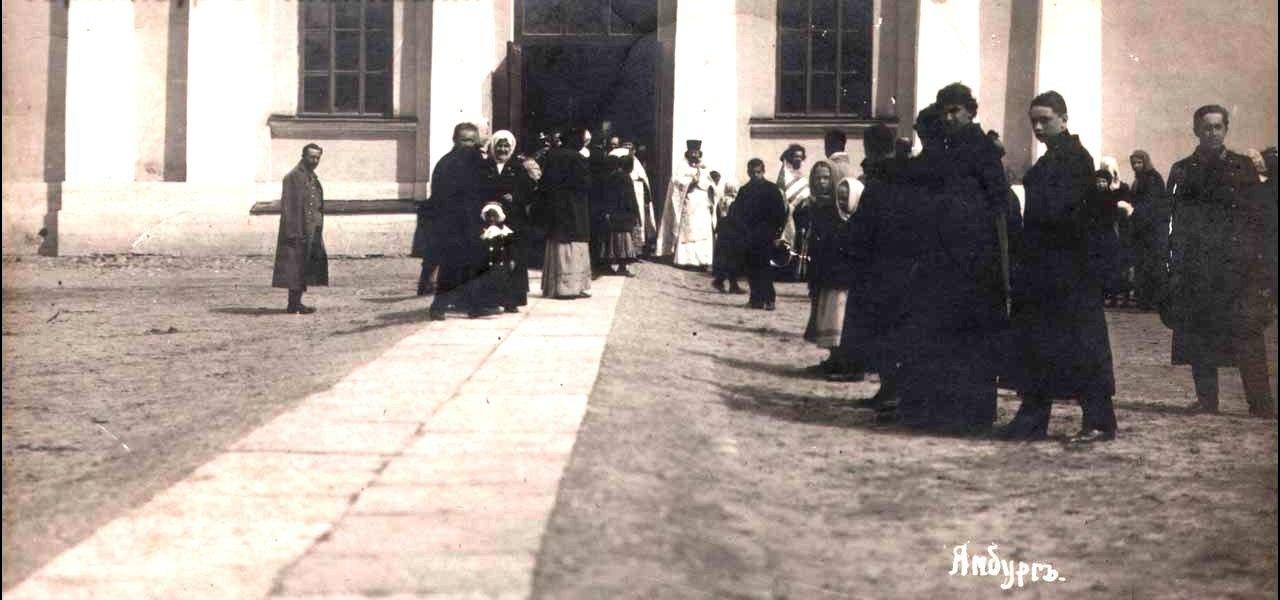 Престольный праздник Полковой церкви