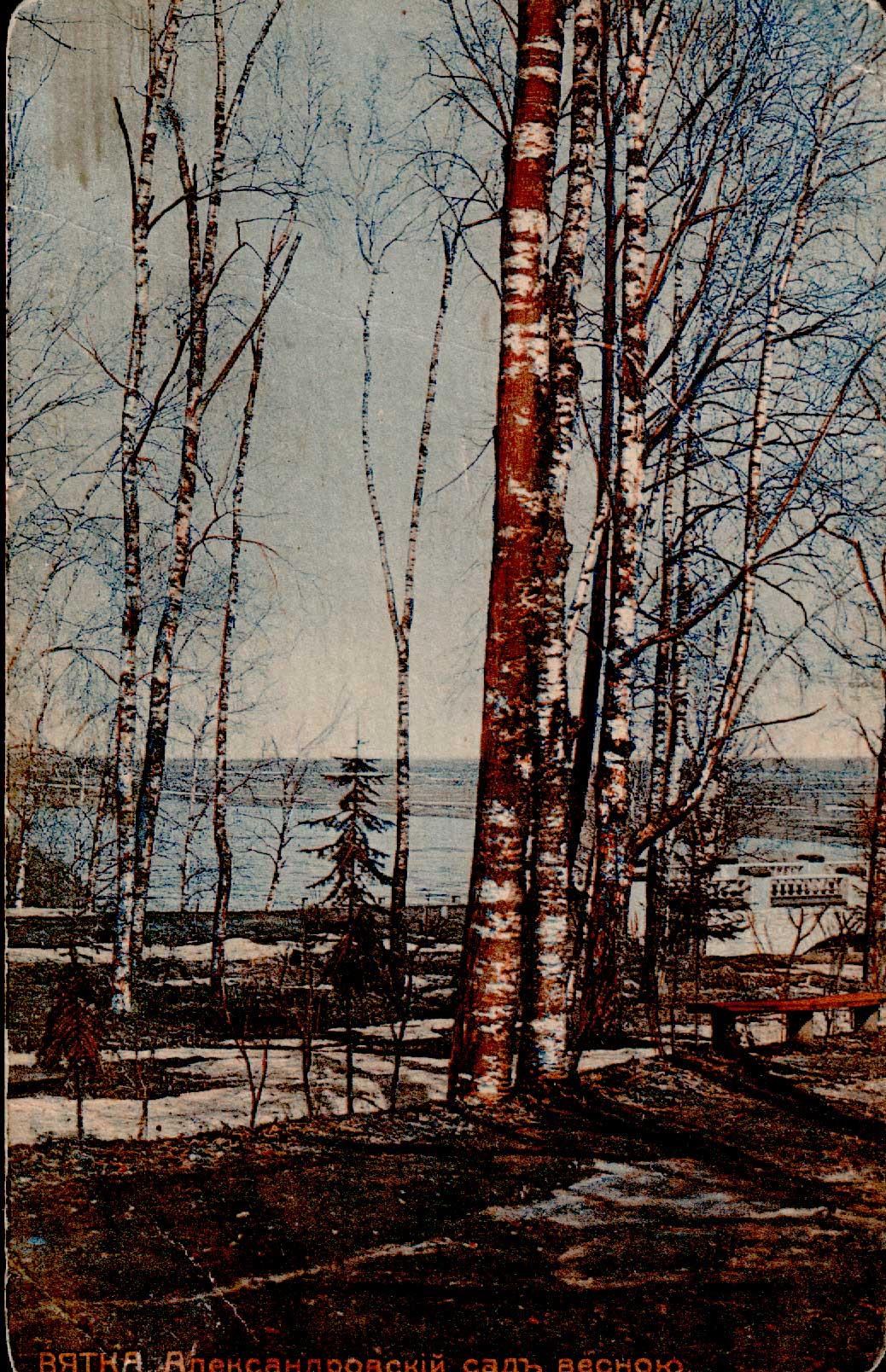 Александровский сад весной