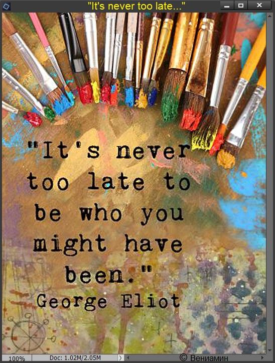 Джордж Элиот, Никогда не поздно.