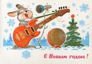 novogodnie-otkrytki-sovetskix-vremen-6.jpg