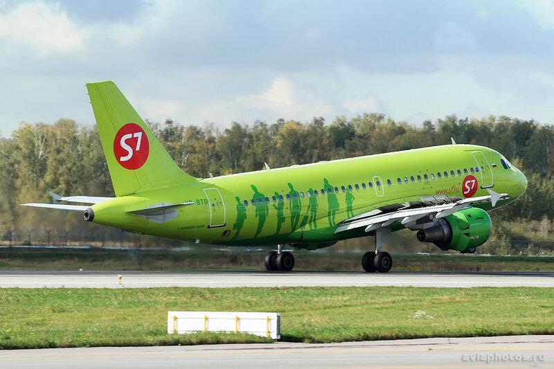 Airbus A319-114 (VP-BTQ) S7 161_D801197