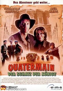 Quatermain - Der Schatz der Könige (2001)