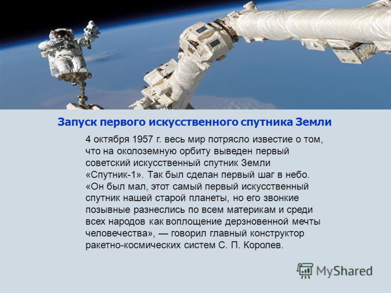 праздник-космос-1.jpg