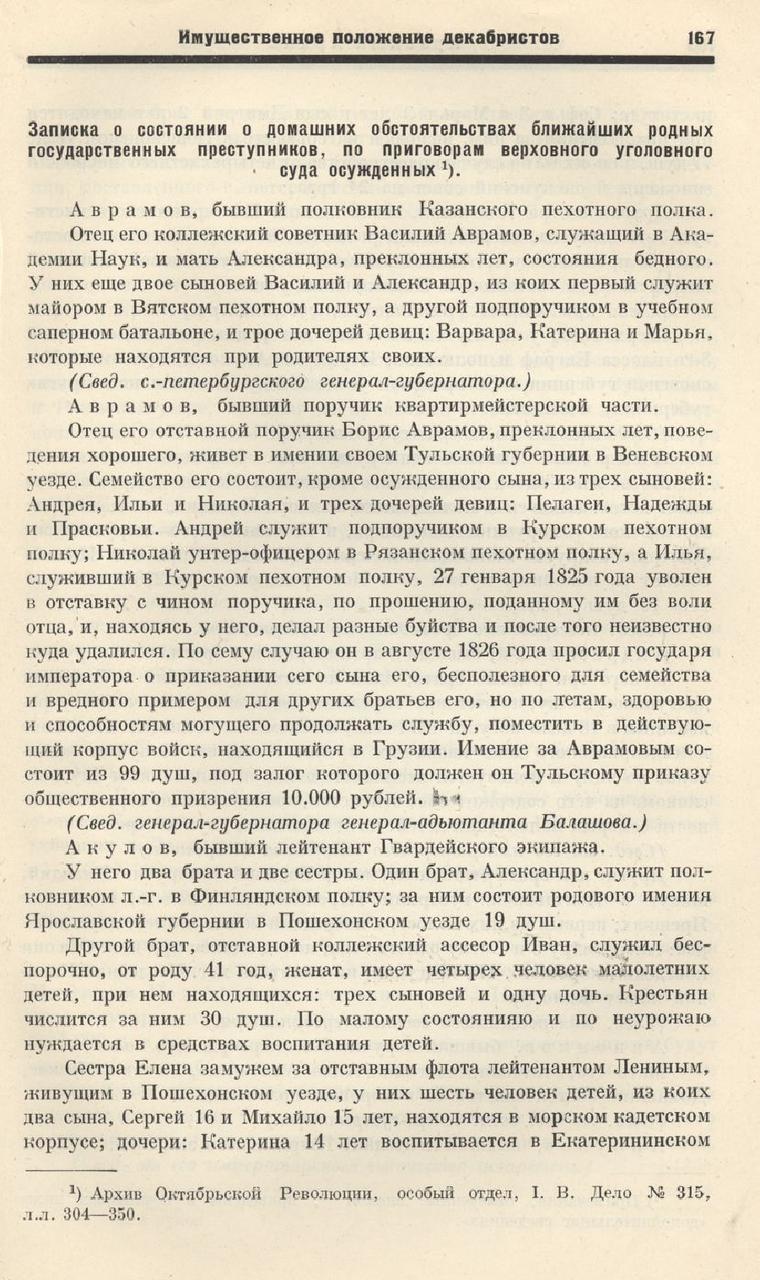 https://img-fotki.yandex.ru/get/172684/199368979.3c/0_1f0716_bbddfa4f_XXXL.png