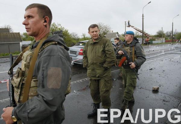Террористы засудили украинца на11 лет