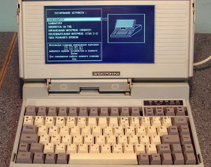 Первый российский ноутбук «Электроника МС 1504» увидел свет в 1991 году.