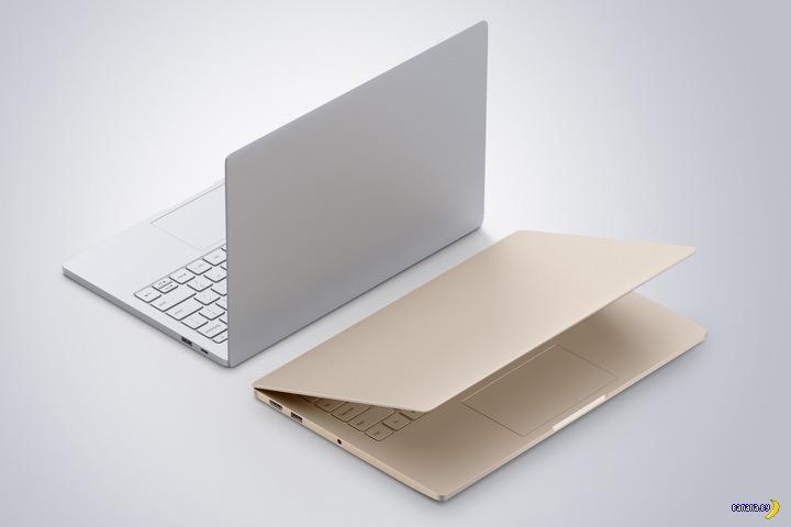 Ноутбук полностью приспособлен для работы в экосистеме Mi вместе с дронами, рисоварками и другими пр