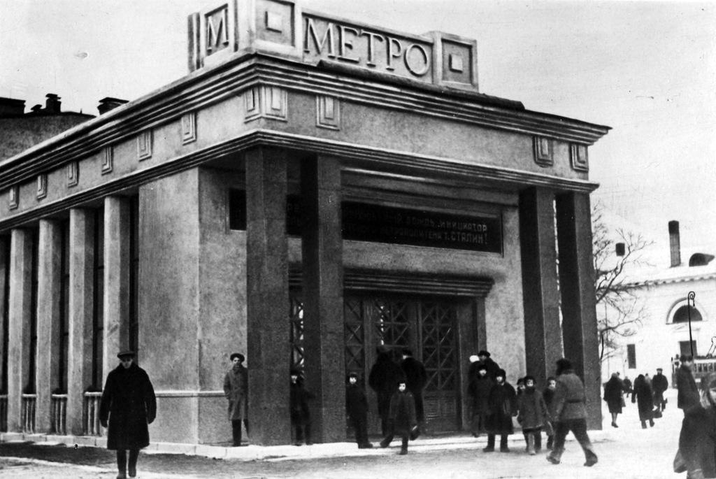 «Парк культуры имени Горького» (проектные названия — «Крымская», «Крымская площадь»), с 1960 года —