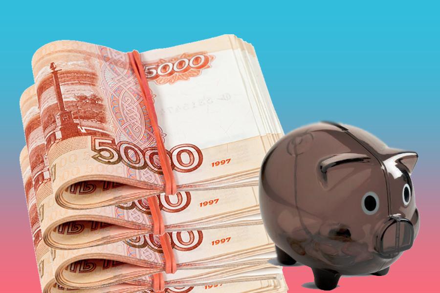 Министр финансов озвучил уровень дефицита бюджета