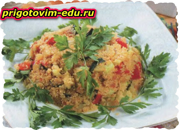 Овощи с кускусом