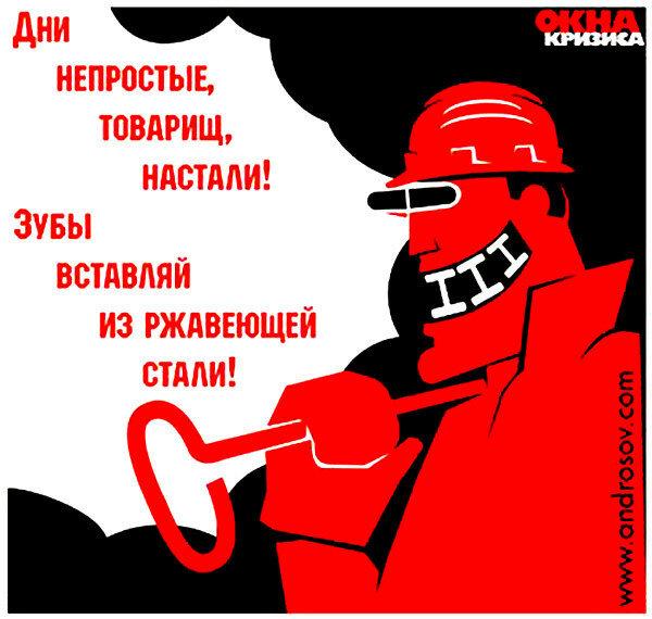 https://img-fotki.yandex.ru/get/172684/47688760.3/0_d3f39_a3e2f917_X5L.jpg
