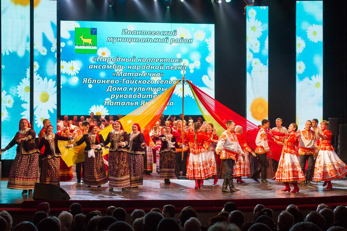 80 лет Саратовской области фото 19