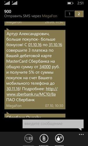 кредит минимальные процентные ставки спб