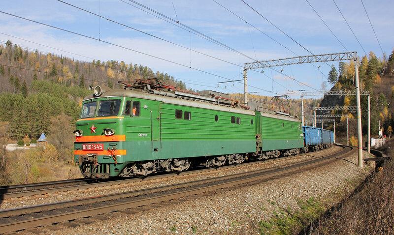 ВЛ10У-345 на перегоне Симская - Биянка