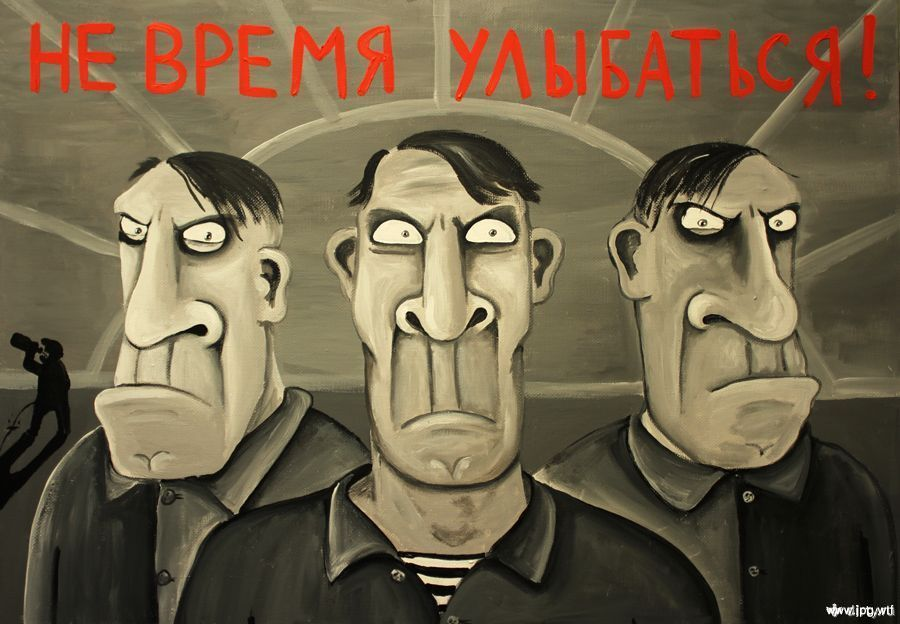 Вася Ложкин.jpg