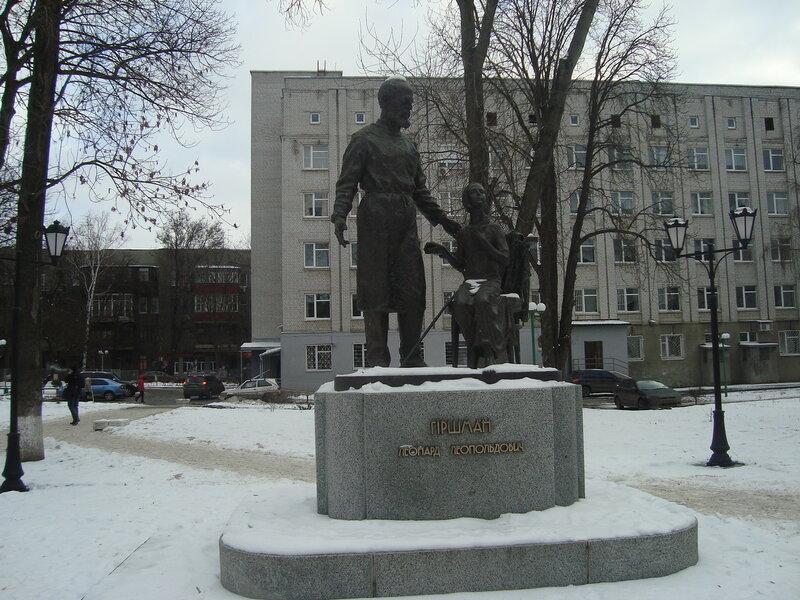 Харьков. Памятник Л.Л.Гиршману