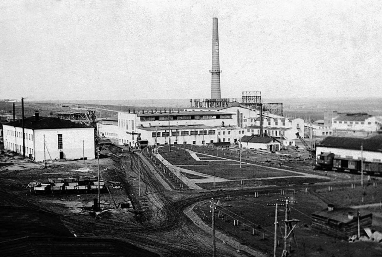 Челябинск. Цинковый завод. 1935