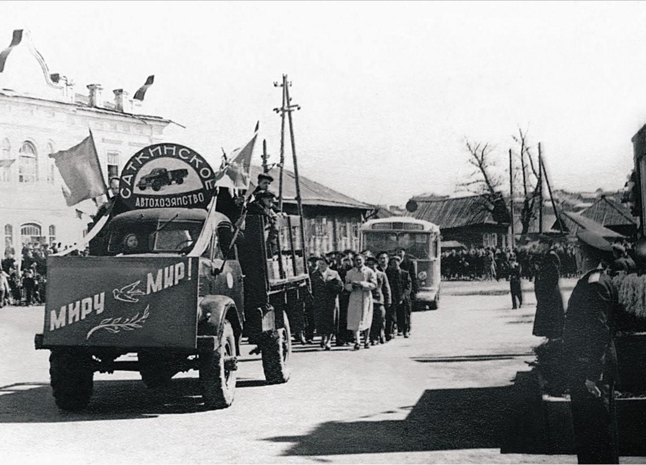 Сатка. Первомайская демонстрация (1956)
