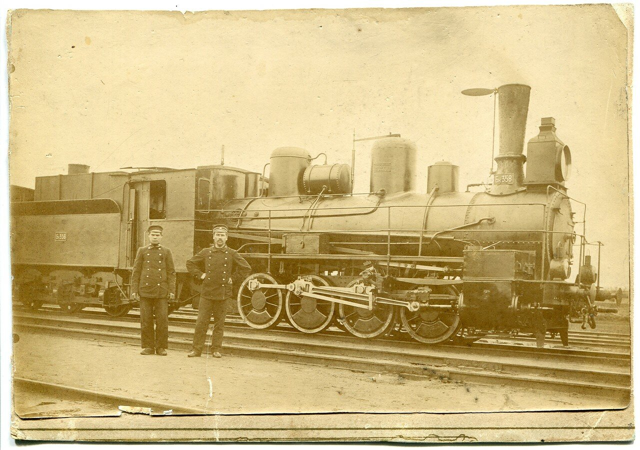 1900-е. Паровоз Бк-358, ст. Златоуст