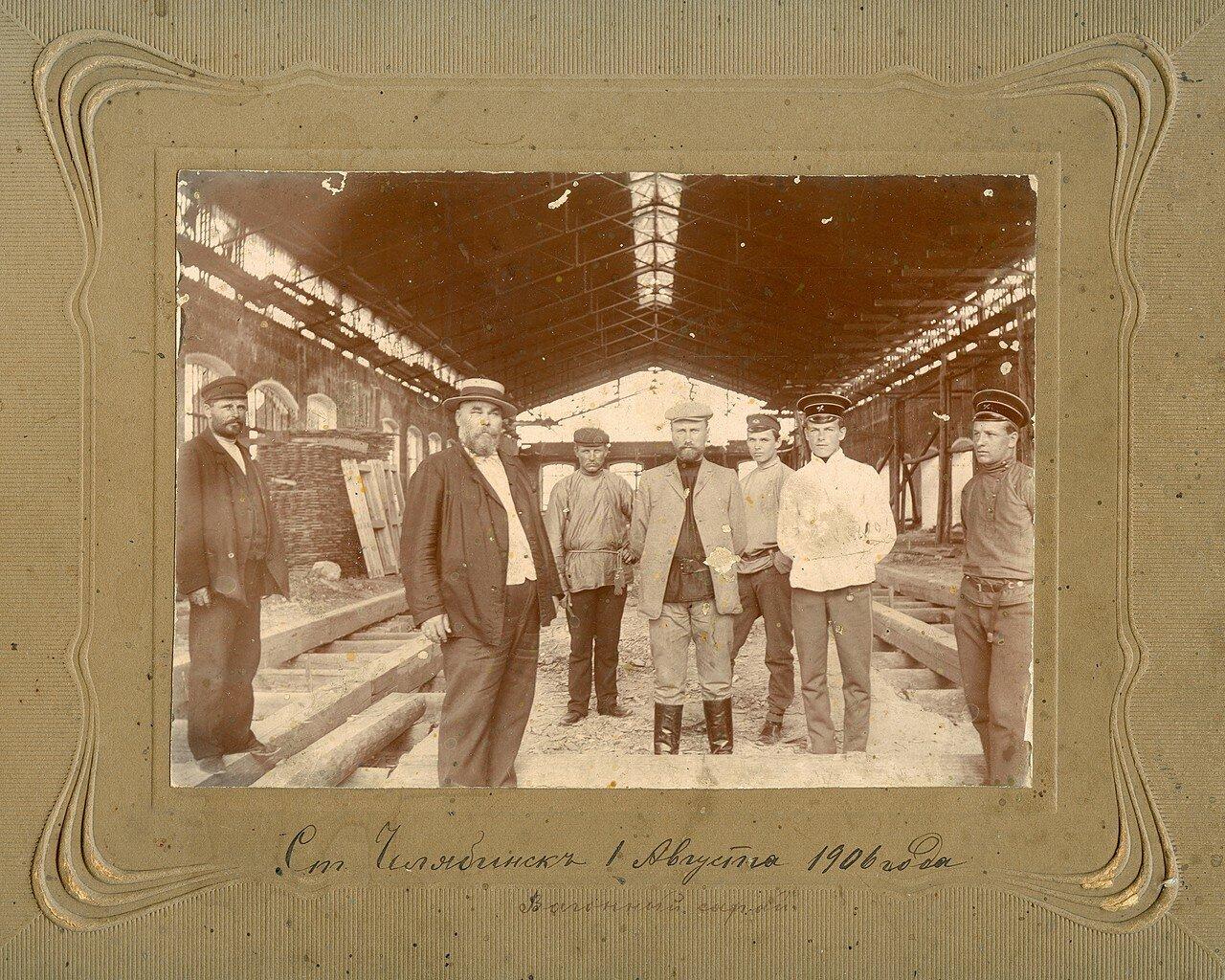 1906. Вагонный сарай на ст. Челябинск
