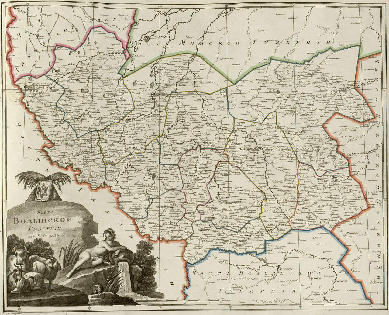 18. Карта Волынской губернии