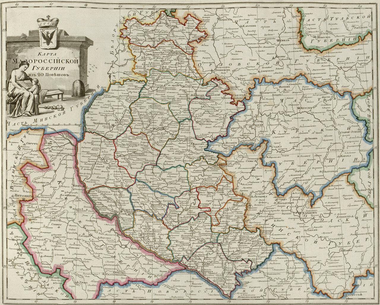 21. Карта Малороссийской губернии