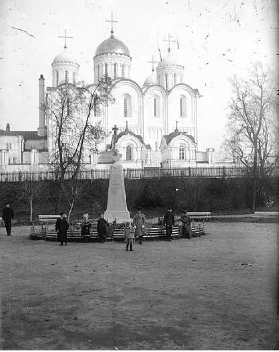 Успенский собор и Пушкинский бульвар