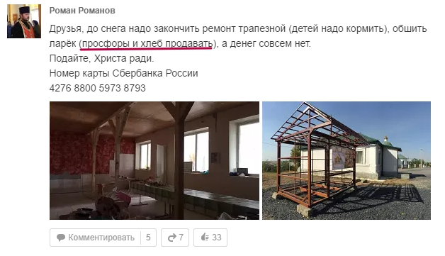 (79) Одноклассники — Яндекс.Браузер6.jpg