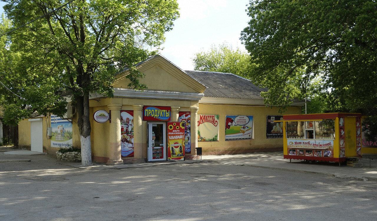 магаз ru-ua