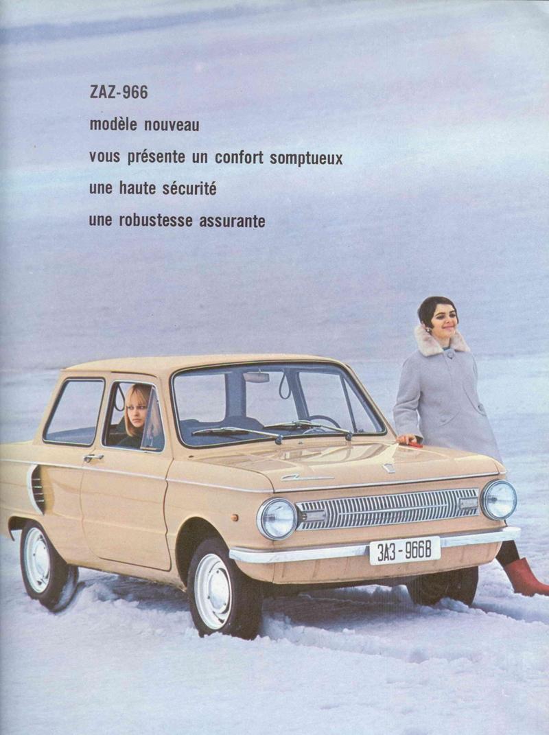 ЗАЗ-966В Запорожец 1966–72а.jpg