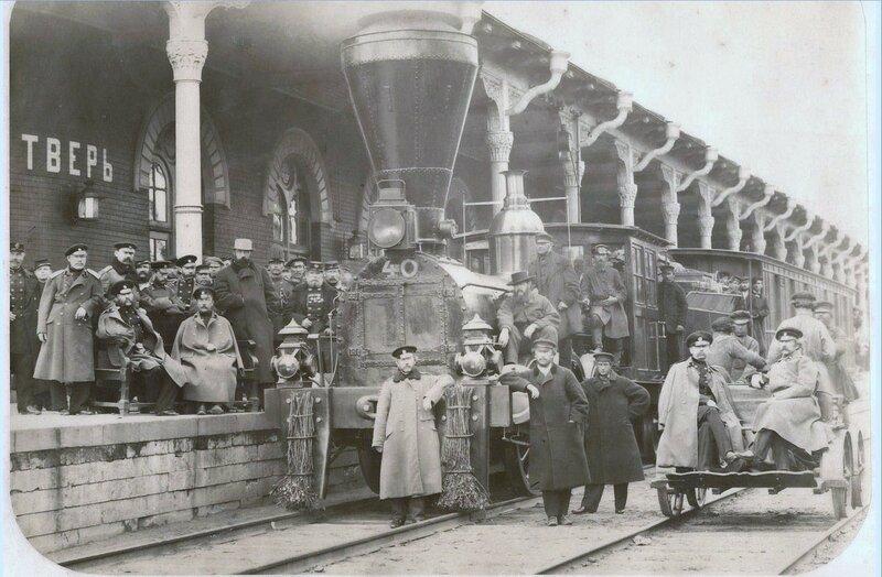 1862 Тверь.jpg