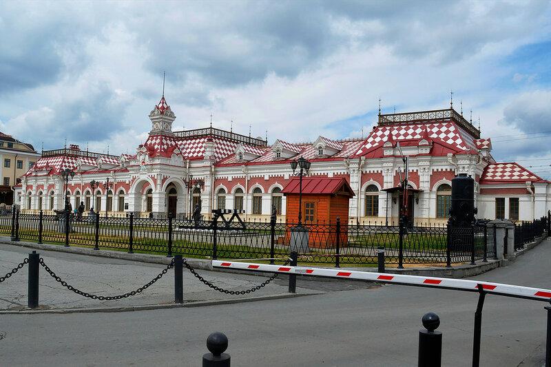 Музей Свердловской железной дороги.