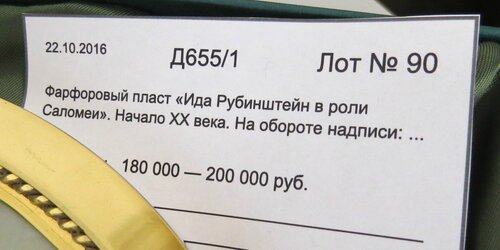 https://img-fotki.yandex.ru/get/172931/140132613.4ab/0_20a3b3_c319cacd_L.jpg