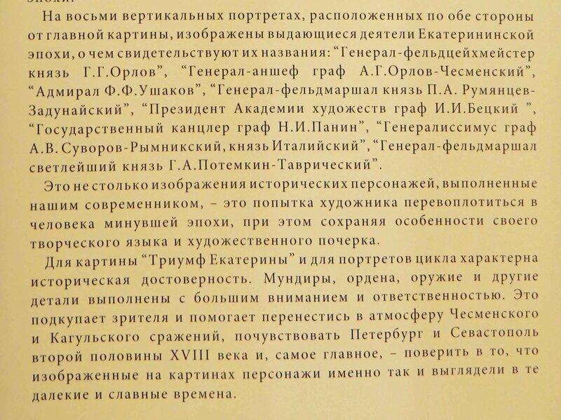https://img-fotki.yandex.ru/get/172931/140132613.555/0_21a31a_3ad9c8d1_XL.jpg
