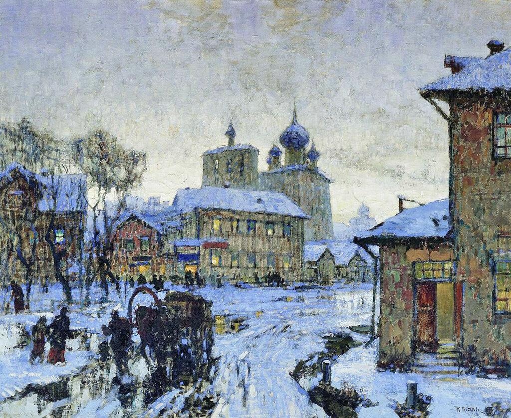 Зима. Оттепель. 1910