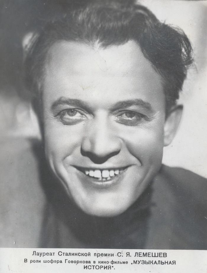 Артисты театра и советского кино фото