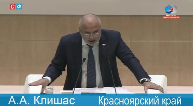 СФ-20160629-02-А.А. Клишас
