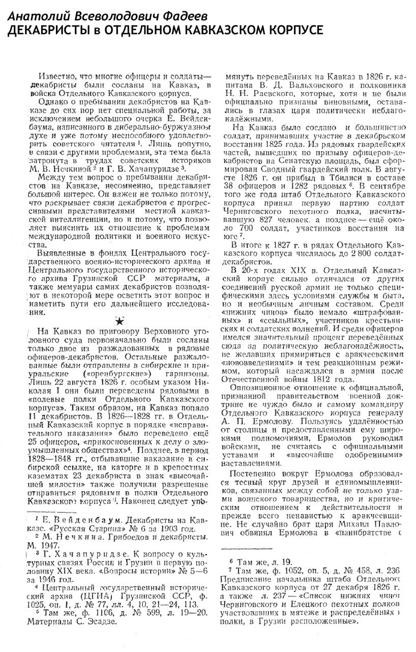https://img-fotki.yandex.ru/get/172931/199368979.36/0_1ea9f9_57e231f7_XXXL.png