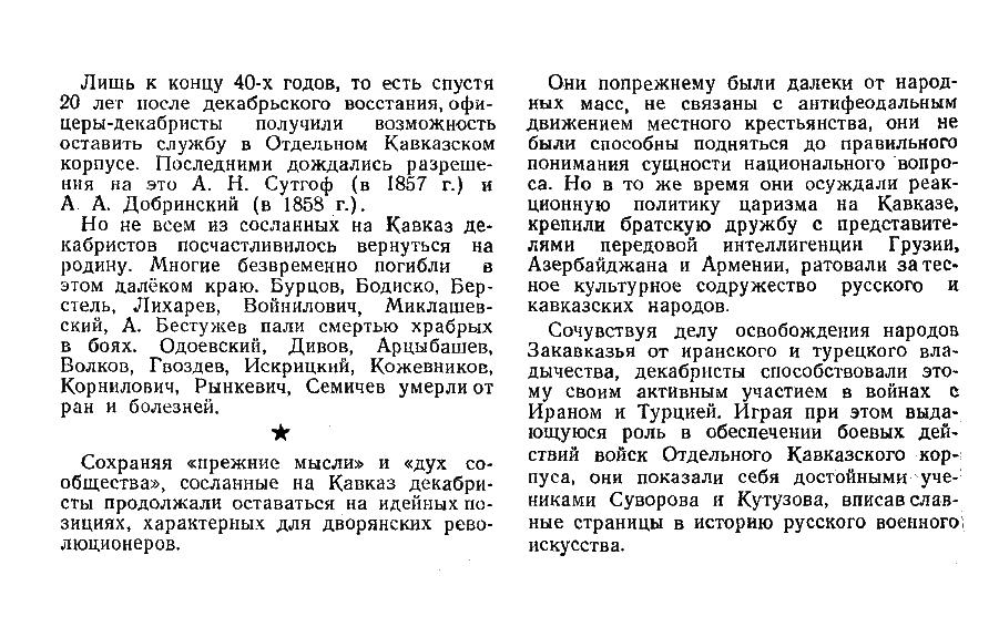 https://img-fotki.yandex.ru/get/172931/199368979.36/0_1eaa00_f39e329_XXXL.png