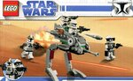 Lego Star Wars - ходилка, схема